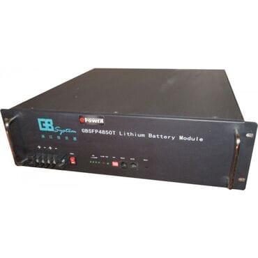 Литий-ионная батарея Q-Power GBSFP4850T: LiFePo4, 48V, 50Ah