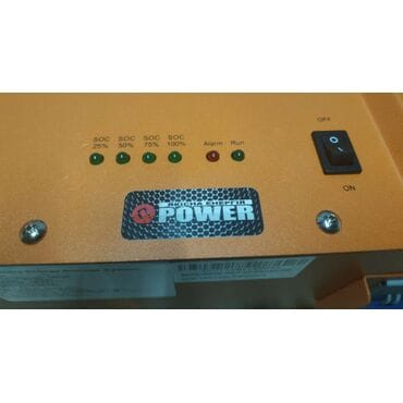 Литий-ионная батарея Q-Power ESS48150: LiFePo4, 48V, 150Ah
