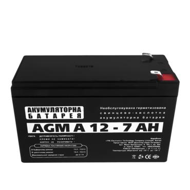 Аккумулятор LogicPower А 12-7 Ah