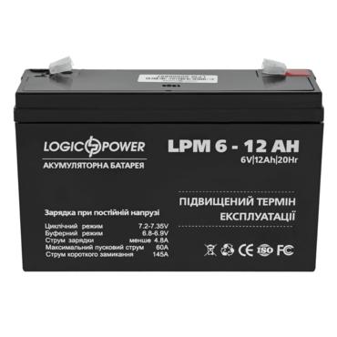 Аккумуляторная батарея LogicPower LPM 6-12 Ah