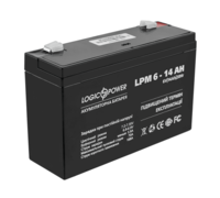 Аккумулятор LogicPower LPM 6-14 Ah