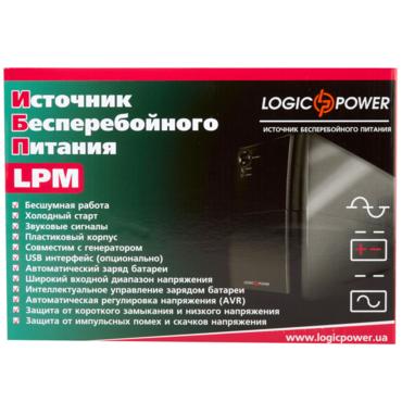 Источник Бесперебойного Питания LogicPower LPM-525VA-P
