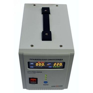 Источник Бесперебойного Питания LogicPower LPY-PSW-500VA