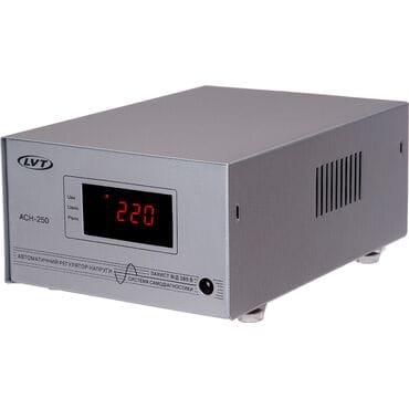 Стабилизатор напряжения LVT АСН-250: 250Вт, 220V