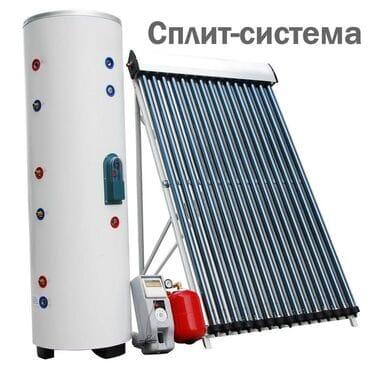 Система нагрева воды SolarX-CY-250L-20 на 250л горячей воды