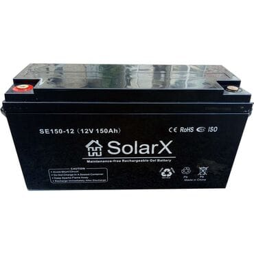 Аккумуляторная батарея SolarX SXG 150-12