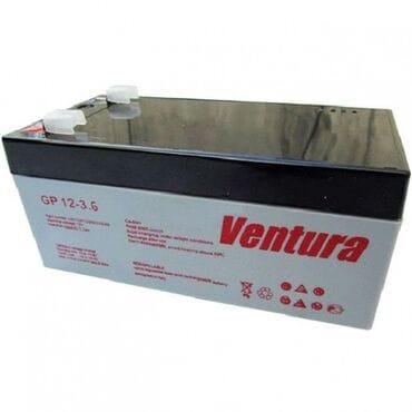 Аккумулятор Ventura GP 12-3.3