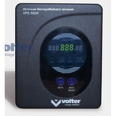 Бесперебойник Volter™ UPS-500: 300Вт, 12/220V