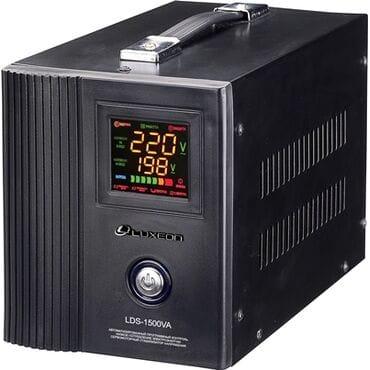 Стабилизатор напряжения LUXEON LDS-1500: 1000Вт, 220V