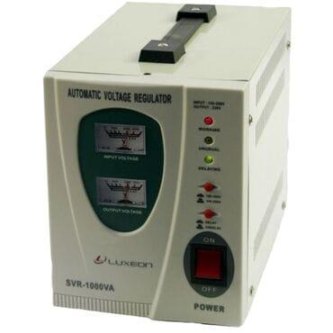 Стабилизатор напряжения LUXEON SVR-1000: 700Вт, 220V