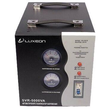 Стабилизатор напряжения SVR-5000VA: 3500Вт, 220V