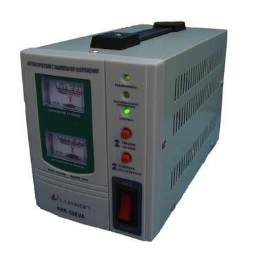 Стабилизатор напряжения LUXEON AVR-500: 300Вт, 220V