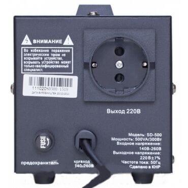 Стабилизатор напряжения LUXEON SD-500: 300Вт, 220V