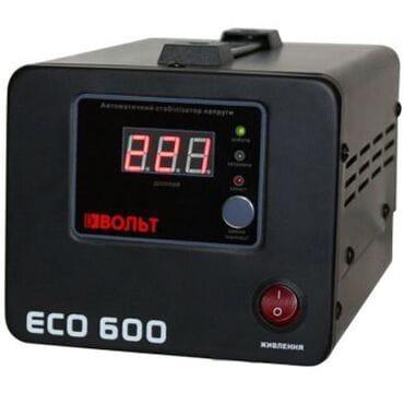 Стабилизатор напряжения Вольт ECO-600: 600Вт, 220V