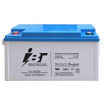 Аккумуляторная батарея IBT BT 65-12