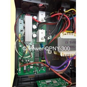 Бесперебойник Q-Power QPNY312: 300Вт, 12/220V
