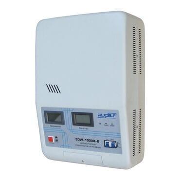 Стабилизатор напряжения RUCELF SDW-10000-D: 8кВт, 220V