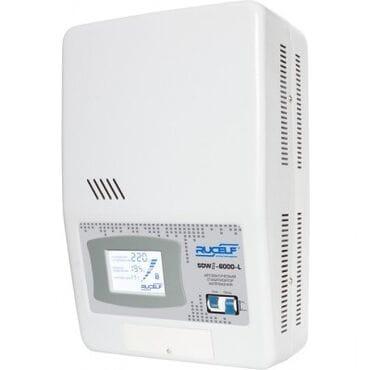 Стабилизатор напряжения RUCELF SDW II-6000-L : 4800Вт, 220V