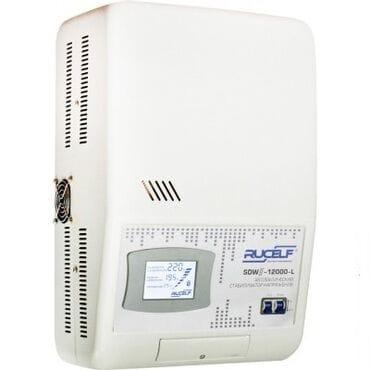 Стабилизатор напряжения RUCELF SDW II-12000-L: 10кВт, 220V